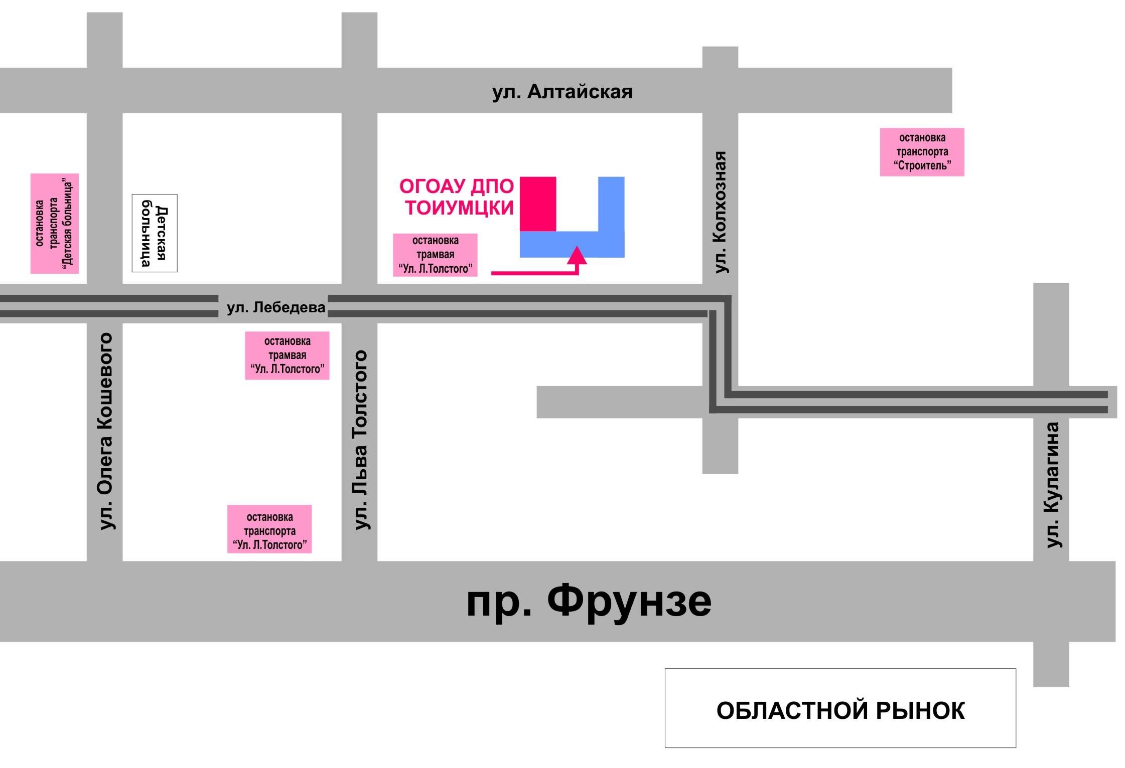 Красногорская поликлиника 2 детская расписание